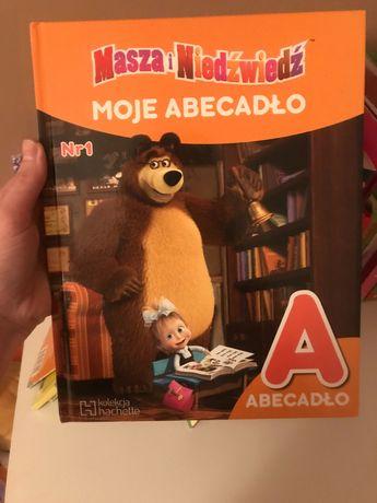 """Książka dla dzieci """" Masza i Niedzwiedz . Moje Abecadło A """""""