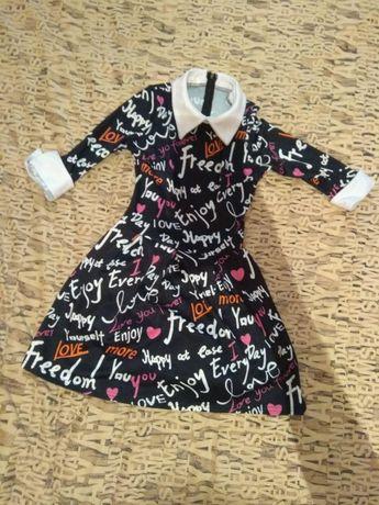 Платье.Размер М