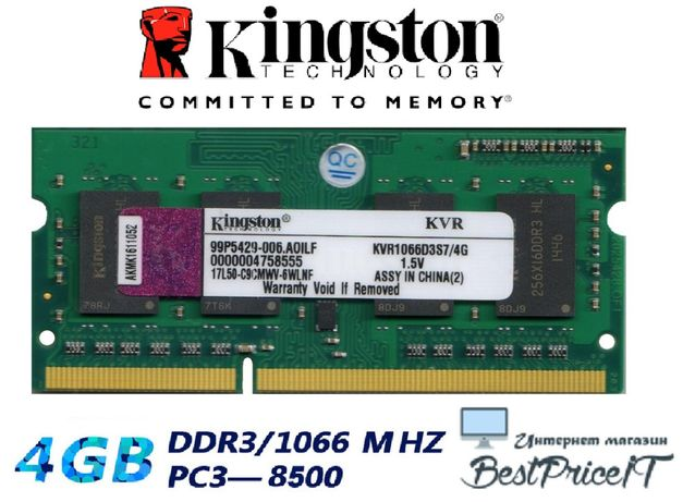 Original Kingston SODIMM DDR3 4GB 1066 MHZ (KVR1066D3S7/4G) Гарантия!