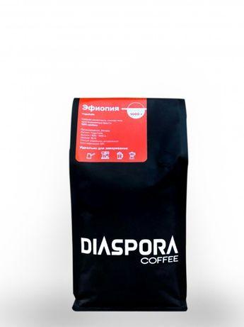 Кофе в зернах Эфиопия Yirgacheffe 100% арабика 1000 г