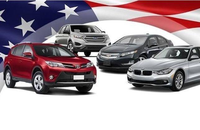 Авто из США (покупка, доставка).