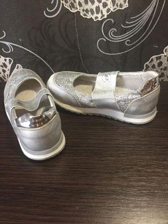 Туфли КалориЯ серебристые