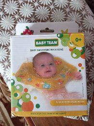 Продам круг для купання немовлят
