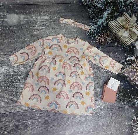 Комплект George ( сукня, колготки, пов'язка на голову) 12-18 m