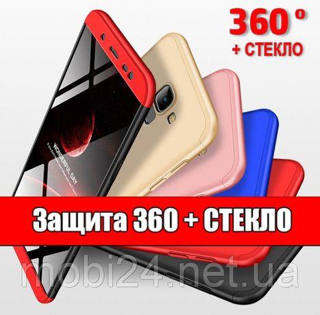 Чехол защита 360 на для Samsung J6 J600 / J6 Plus J610 2018 бампер