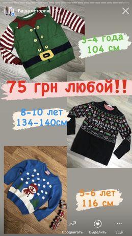 Новогодний свитер детский