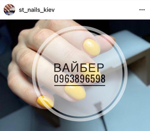 Апаратный Маникюр Гель лак Академгородок 250 грн