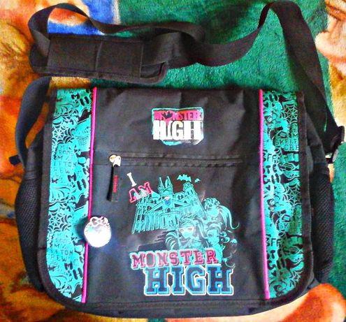 Продам школьную сумку MONSTER HIGH.