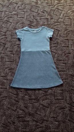 Sukieneczka szara 116