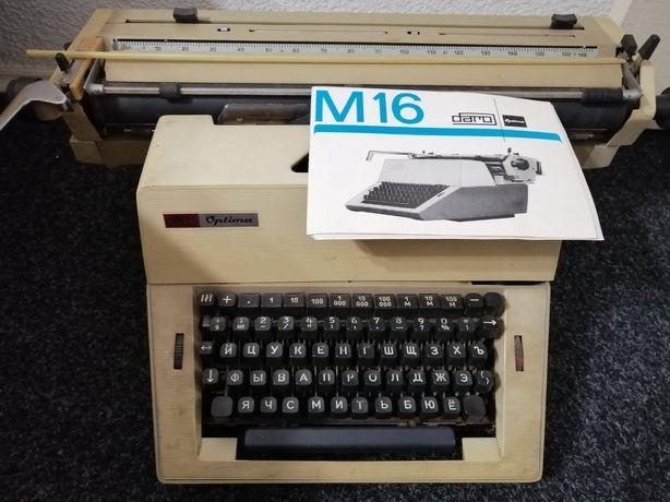 Печатная машинка Optima.