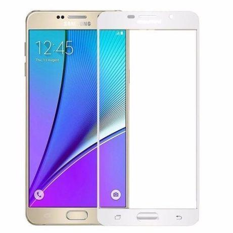 Защитное стекло Самсунг Samsung Galaxy A3 A5 A7 /J3 J5 J7 2016/2017