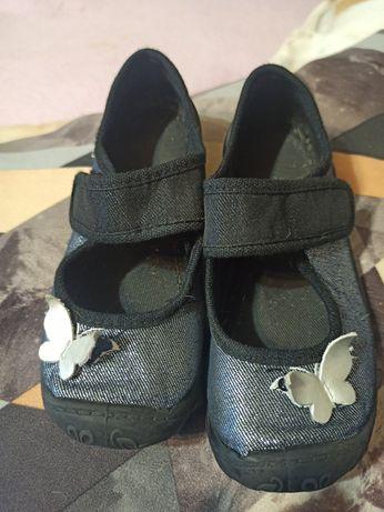 Туфли , сапожки 17 см