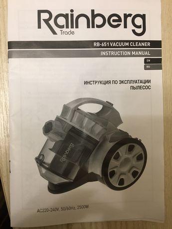 Пылесос Rainberg rb-651
