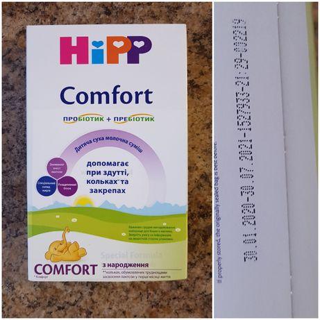 Смесь Hipp comfort
