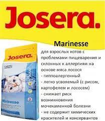 Корма для животных , Josera,Chicopee, ЭККО ГРАНУЛА,