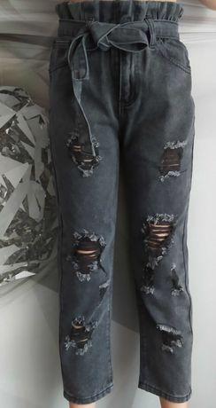 Spodnie jeans, boyfriend przetarcie