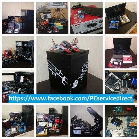 Апгрейд і збірка компюторів, налаштування і чистка ноутбуків.