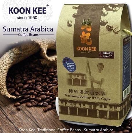 Белый кофе в зернах Koon Kee Суматра арабика (Малайзия) 400 грам
