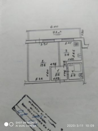 Квартира по вул. Коновальця