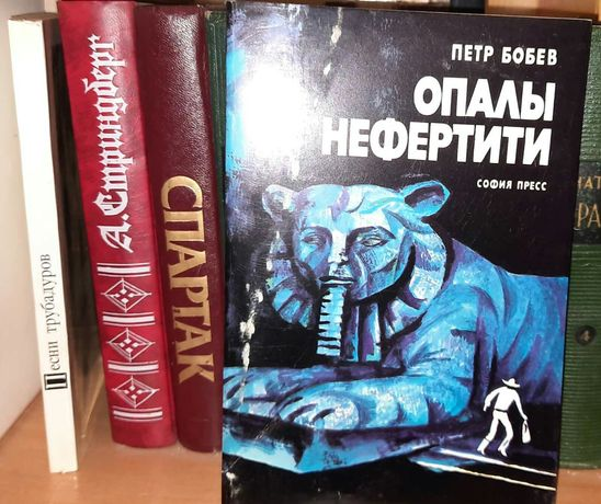 Старые книги по 30 грн,