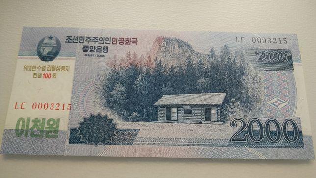 coreia do norte 2000 Won 100 aniversario nota não circulada