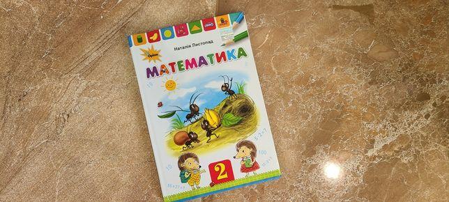 Підручник.Учебник.Математика 2 класс,изд.Оріон, Листопад