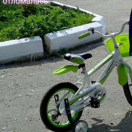 Продам велосипед до 6ти лет