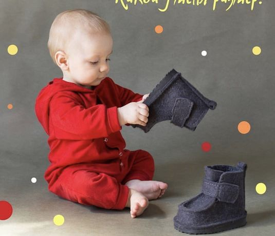 Валенки валёши зимние ботинки