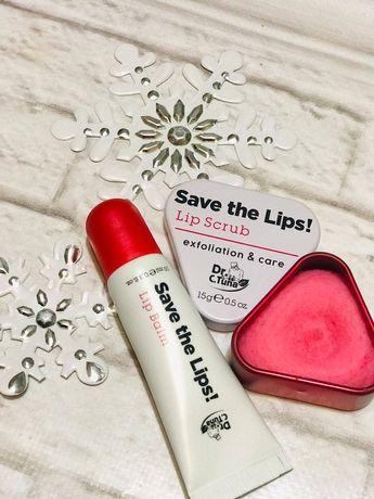 Скраб і бальзам для губ Save the Lips