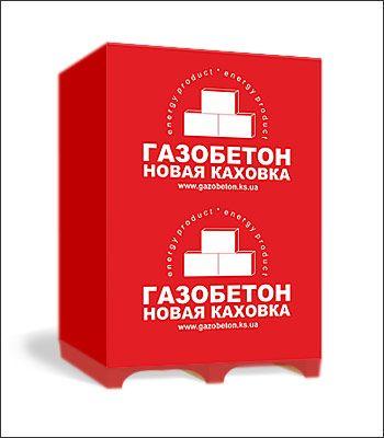 Газоблок Газобетон Новая Каховка от производителя в Одессе