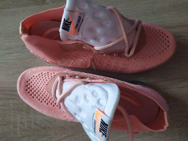 Buty sportowe damskie Nike Air Vapormax