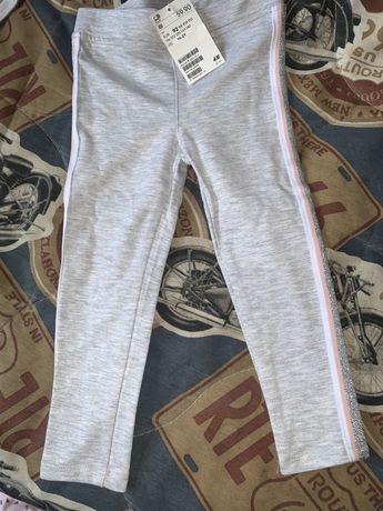 Лосины/брюки на девочку h&m