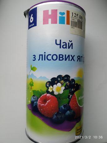 Чай hipp лесные ягоды
