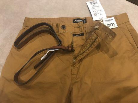 Krótkie spodnie pull & bear