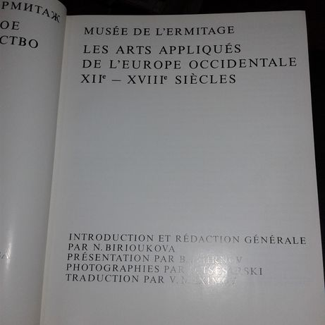Ermitaże z XII XVIII wieków w językach rosyjskim i francuskim