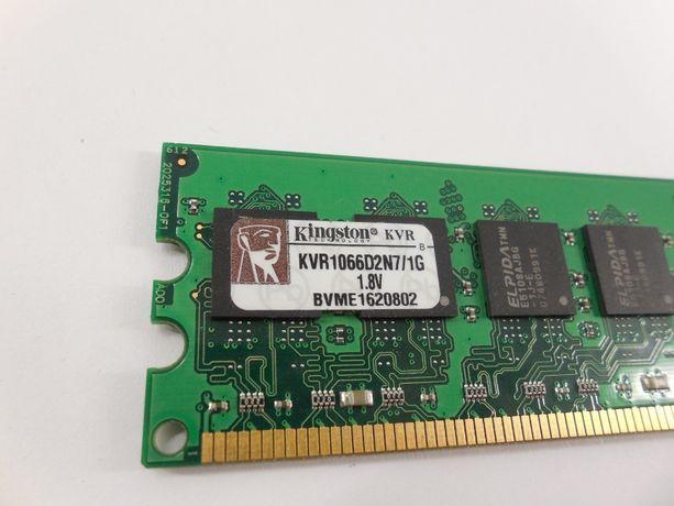 Комплект 2х1Gb. DDR2. PC 8500. 1066 MHz. Kingston (KVR1066D2N7/1G)