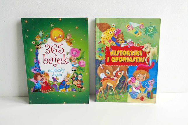 Książeczki , bajki , czytanki , kolorowanki dla dzieci - ZESTAW 7