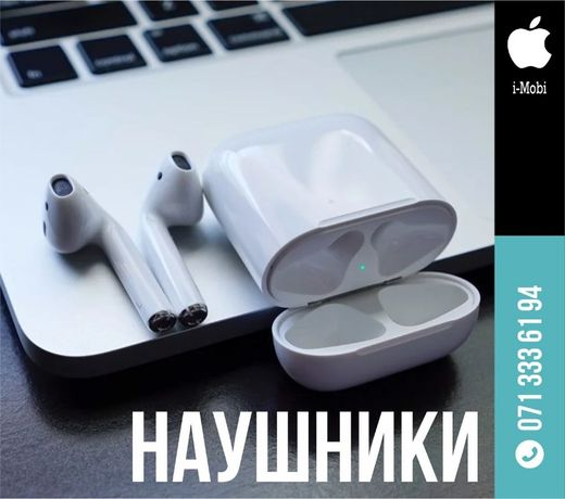 Наушники Apple EarPods Оригинал /Магазин / от 1190р !!