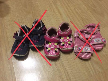 Детская обувь сандалии босоножки