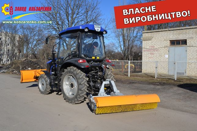 Щетка уборочная дорожная коммунальная на любой мини трактор Новая!