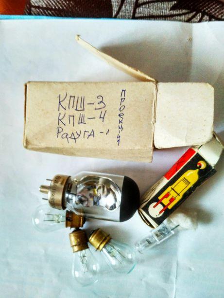 Лампа звуковая К4-3 / Лампа для кинопроектора 4В/ КГМ 24/150 | К21-150