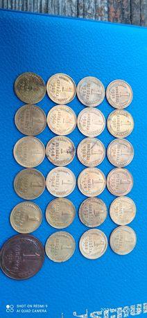 Монети СССР в колекцію