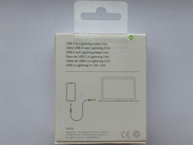 Кабель для быстрой зарядки Lightning-C Type C iPhone 8,X,XS,XR/11/Pro