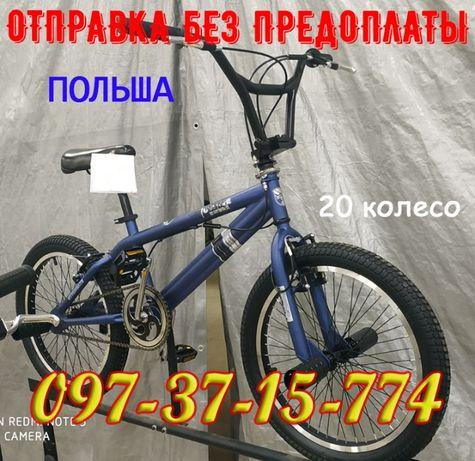 Велосипед BMX CROSSER Cobra 20 Синий Велосипед для разных трюков!