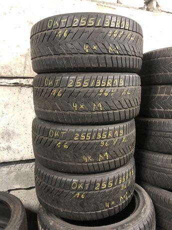 255/35 R19 Vredestein WintracXtreme S