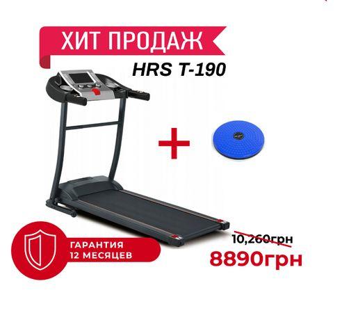Хит Продаж! Беговая Дорожка Электрическая HRS T-190 + Twister в подаро