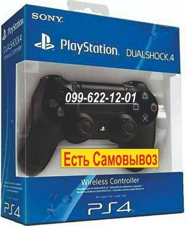 Джойстик DualShock 4 для Sony PS4 Пс 4 геймпад плейстейшен Жостик