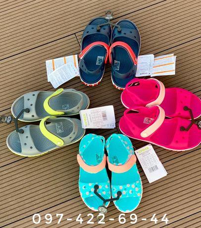 Для мальчика и девочки Crocs Sandal Crocband Сандалии крокс.