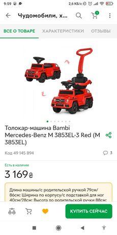 Толокар-машина электромобиль Bambi Mercedes-Benz M 3853EL-3 Red