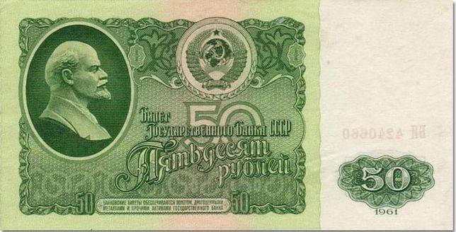 Продам рускі рублі СССР